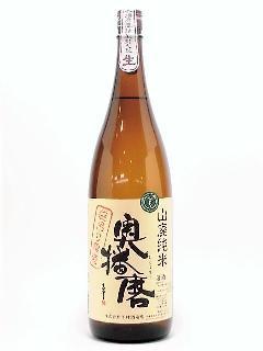 奥播磨 山廃純米袋吊り雫酒 1800ml