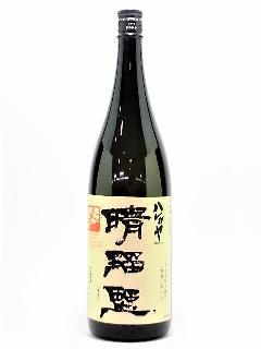 いづみ橋 晴瑠野 純米 雄町 23BY 1800ml