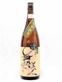 舞美人 特別純米無濾過生原酒 常温熟成 1800ml