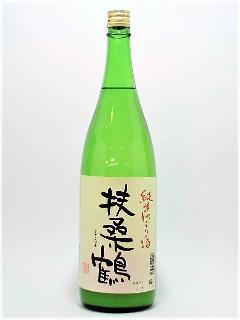 扶桑鶴 純米にごり 1800ml