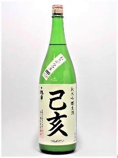 十旭日 純米吟醸生酒 己亥 1800ml