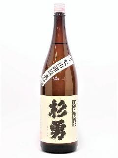 杉勇 生もと特別純米原酒 1800ml