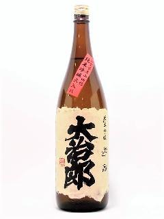 大治郎 純米吟醸 迷酒 1800ml