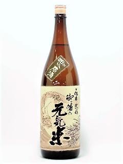 十旭日 生もと純米原酒 御幡の元気米 28BY 1800ml