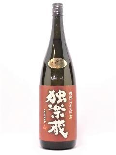 独楽蔵 円熟純米吟醸 玄 1800ml