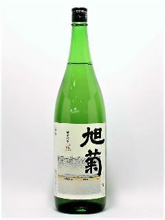 旭菊 純米吟醸 麗 1800ml