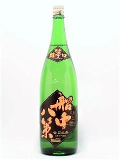 司牡丹 船中八策 純米超辛口 1800ml