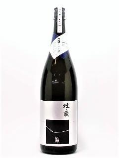 杜の蔵 純米大吟醸 颯 1800ml
