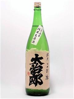 大治郎 純米生原酒 玉栄 1800ml
