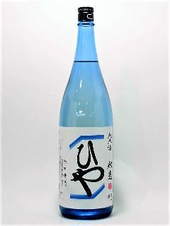 秋鹿 ひや 純米生貯蔵酒 1800ml
