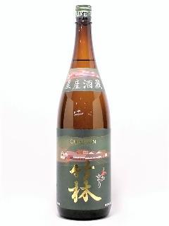 竹林 ふかまり 純米 1800ml