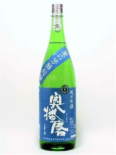 奥播磨 夏の芳醇超辛 純米吟醸生酒 1800ml