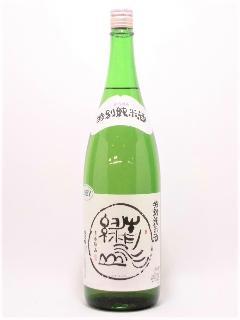 日置桜 特別純米 青水緑山 1800ml