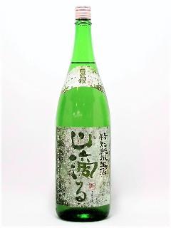 日置桜 特別純米生酒 山滴る 1800ml