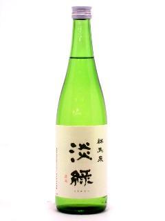 群馬泉 純米吟醸 淡緑 720ml