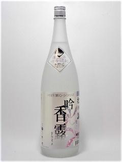 吟香露 【酒粕】 1800ml