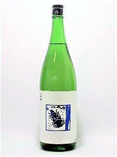 いづみ橋 夏ヤゴブルー 純米生原酒 1800ml