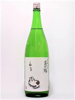 萩の鶴 純米吟醸 夕涼み猫 1800ml