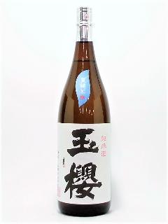玉櫻 夏純米 30BY 1800ml