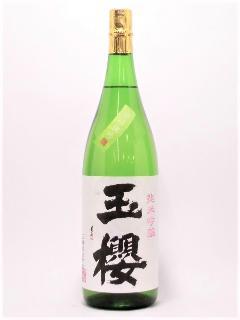 玉櫻 涼風純吟 30BY 1800ml