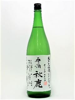 秋鹿 純米大吟醸 雫酒 1800ml