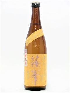篠峯 遊々 純米山田錦 夏越生酒 720ml