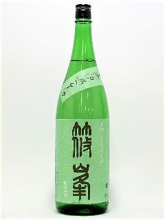 篠峯 ろくまる 山田錦 無濾過生原酒 1800ml