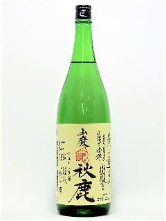 秋鹿 山廃純米無濾過生原酒 山田錦 1800ml