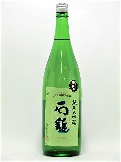 石鎚 純米大吟醸 槽搾り 1800ml