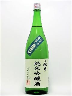 十旭日 純米吟醸 トライアル9号 1800ml