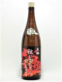天穏 純米ひやおろし 生詰原酒 1800ml