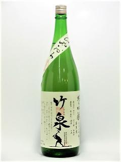 竹泉 純米吟醸 阿波山田錦ひやおろし 2010BY 1800ml