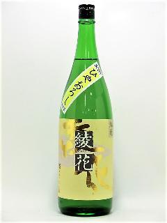 旭菊 特別純米 綾花ひやおろし 1800ml