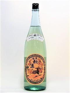 秋鹿 純米大吟醸 レトロラベル 1800ml