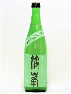 篠峯 ろくまる山田錦 無濾過生原酒 720ml