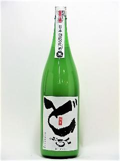 篠峯 どぶろく生 12 1800ml