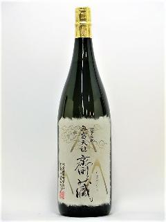 無窮天穏 やまざくら 山廃純米大吟醸原酒 1800ml