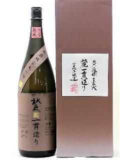 秋鹿 純米大吟醸 一貫造り 十年古酒 1800ml