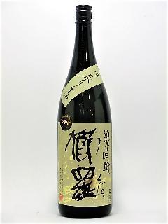 櫛羅 純米吟醸中取り生酒 1800ml
