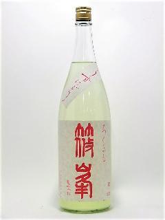 篠峯 ろくまる雄山錦 純米吟醸うすにごり 1800ml