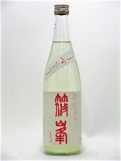 篠峯 ろくまる雄山錦 純米吟醸うすにごり 720ml