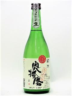 奥播磨 純米おりがらみ 720ml