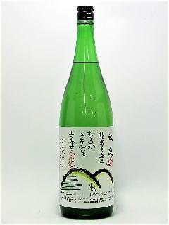 秋鹿 純米吟醸無濾過生原酒 のせの里山 1800ml