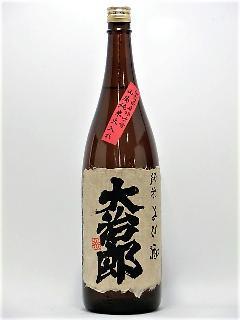大治郎 山廃純米 よび酒 1800ml