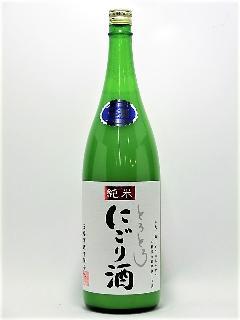 玉櫻 とろとろにごり酒 生酒Ver 1800ml
