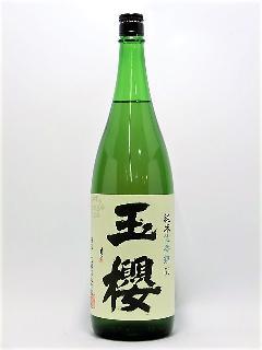 玉櫻 純米 佐香錦 1800ml