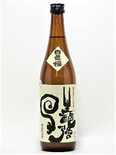 日置桜 生もと強力 純米酒 720ml