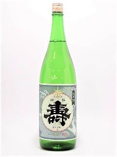 磐城壽 純米 1800ml