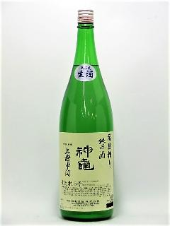 神亀 純米 上槽中汲 元旦搾り 1800ml
