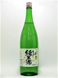 ひこ孫 純米原酒 2013BY 1800ml
